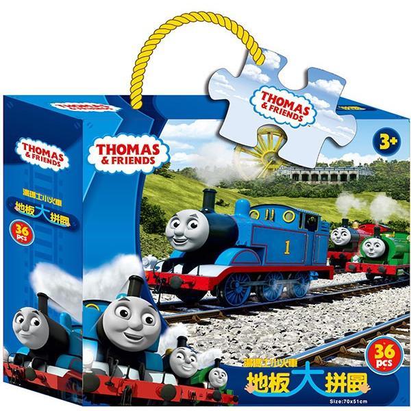 地板大拼圖 湯瑪士小火車