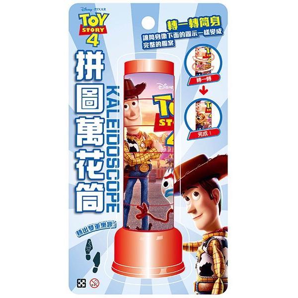 拼圖萬花筒 玩具總動員4