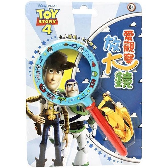 愛觀察放大鏡 玩具總動員4