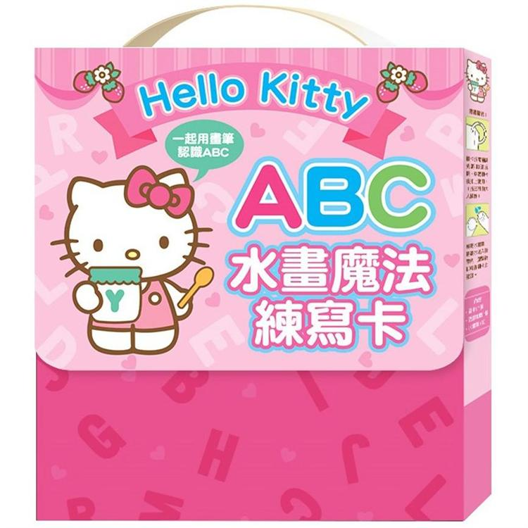 Hello Kitty ABC水畫魔法練寫卡