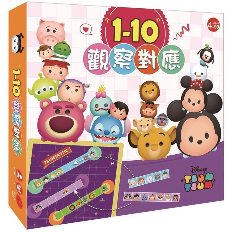【迪士尼DISNEY-幼兒教具】1-10觀察對應  (TSUM-TSUM系列)