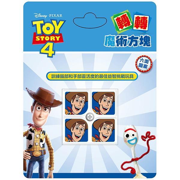 轉轉魔術方塊 玩具總動員4