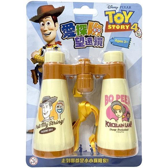 愛探險望遠鏡 玩具總動員4