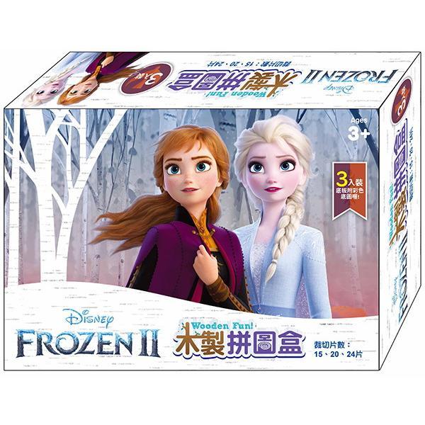 木製拼圖盒 冰雪奇緣2