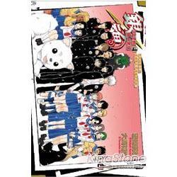 銀魂3年Z班銀八老師04小說