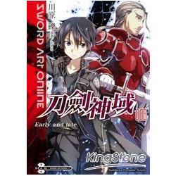 Sword Art Online刀劍神域08 Early and late
