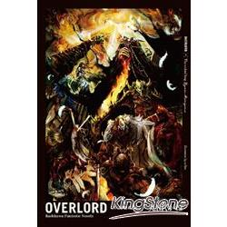 OVERLORD (1)不死者之王