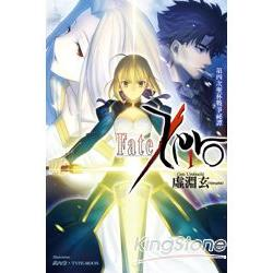 Fate/Zero(01)