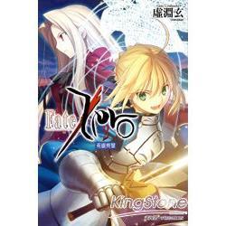 Fate/Zero(02)