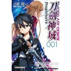 Sword Art Online刀劍神域Progressive(1)