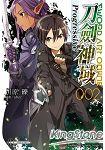 Sword Art Online 刀劍神域Progressive(2)限定版