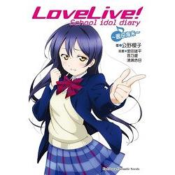 LoveLive! School idol diary (2) ~園田海未~