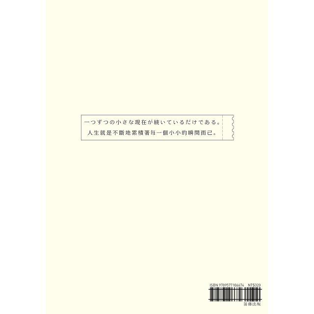 日本經典文學:銀河鐵道之夜中.日對照小說(附中日雙語MP3.精美藏書票)