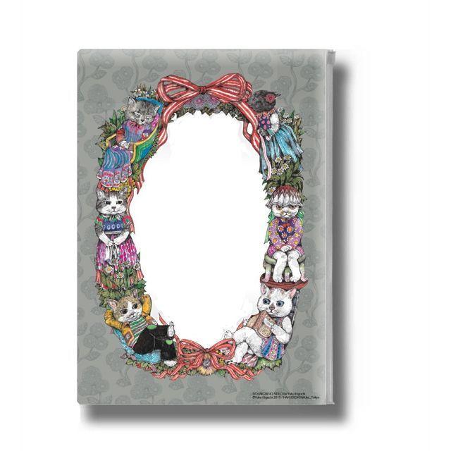 凡於金石堂網路書店購買『世界上最棒的貓』,首刷隨書贈【貓貓花圈精緻夾鏈袋】乙個,數量有限,送完為止。