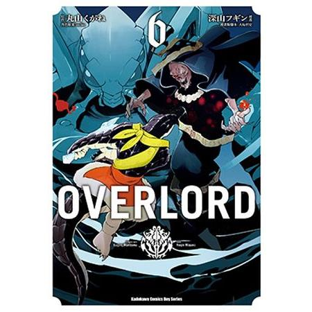 OVERLORD(6)漫畫