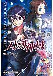 Sword Art Online 刀劍神域(19)Moon cradle