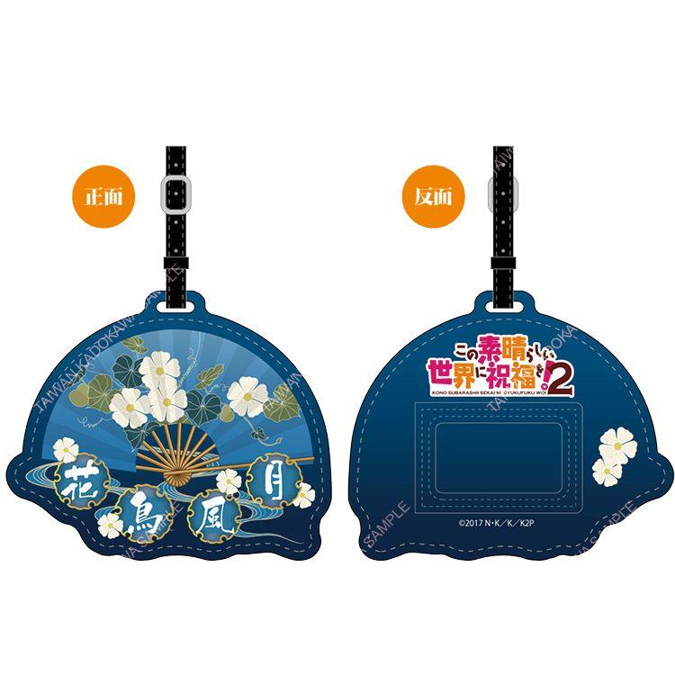 行李吊牌 A-為美好的世界獻上祝福!2