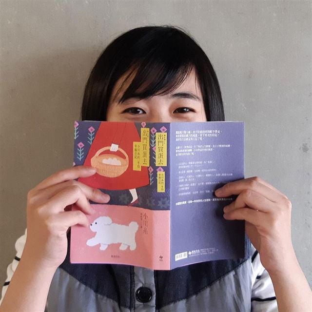 出門買蛋去:小川糸的一年份幸福日記