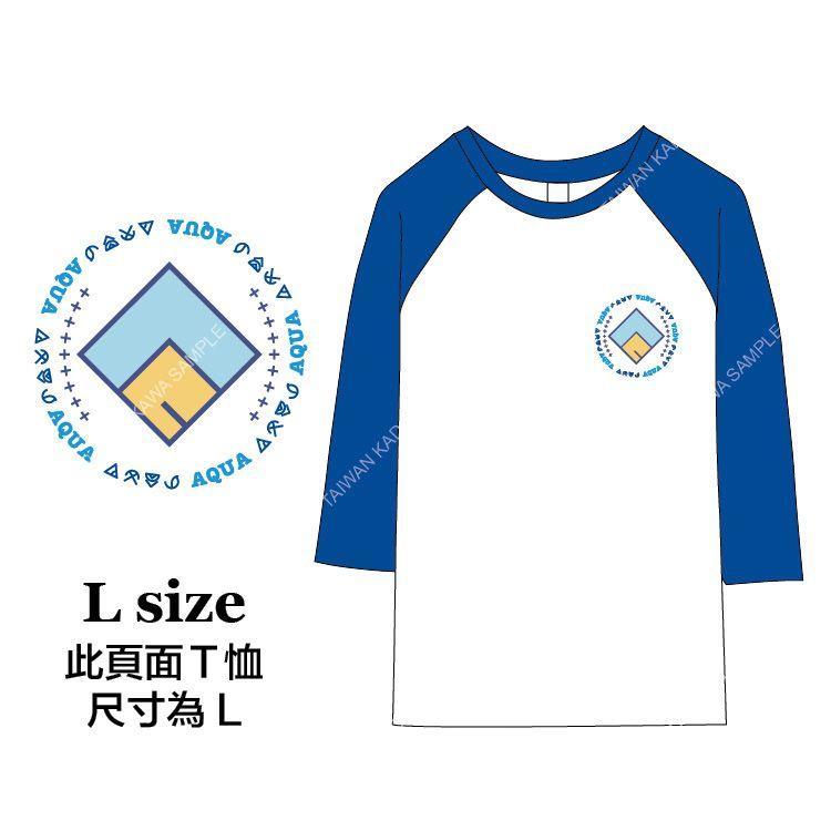 七分袖T恤 A(L)-為美好的世界獻上祝福!2