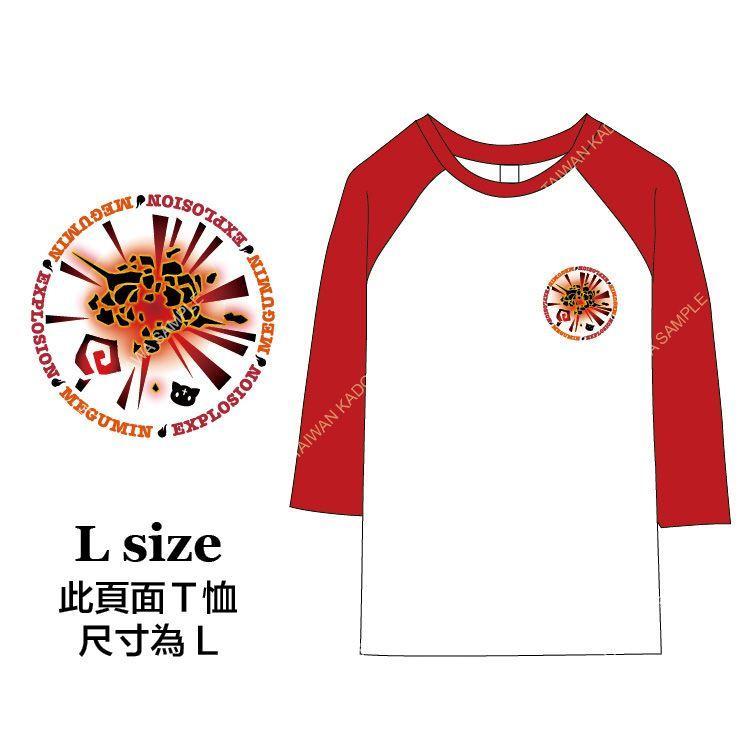 七分袖T恤 B(L)-為美好的世界獻上祝福!2