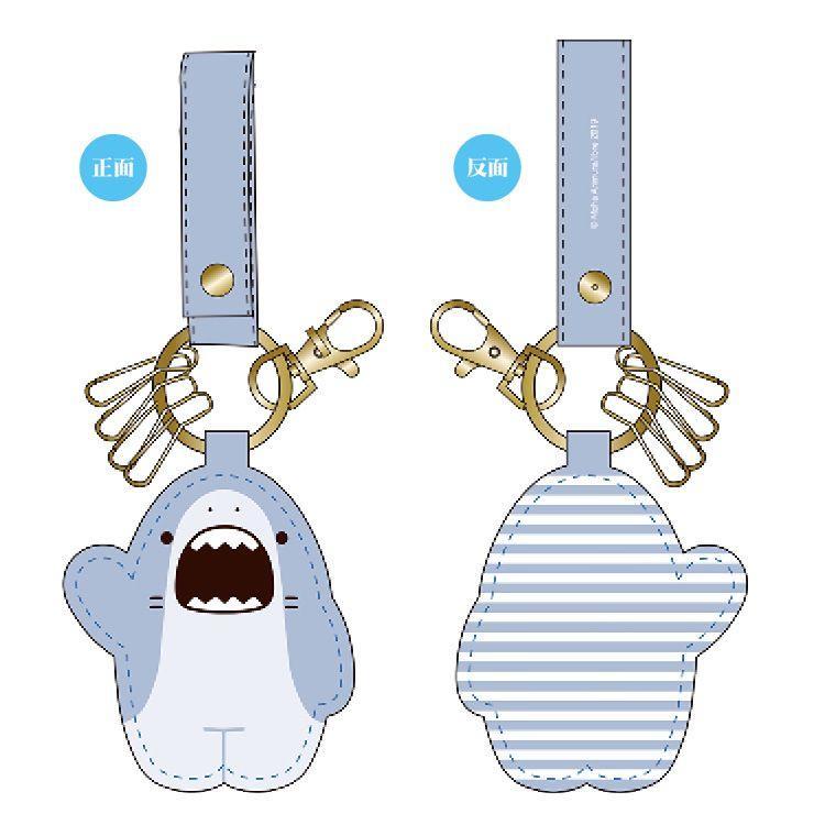 丹寧鑰匙圈 A-鯊魚哥
