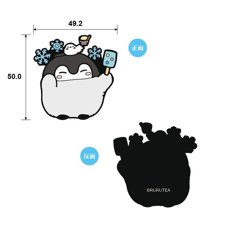 PVC磁鐵 A-正能量企鵝