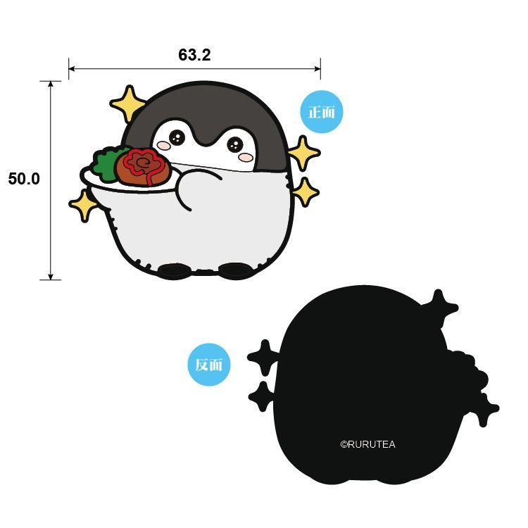PVC磁鐵 B-正能量企鵝