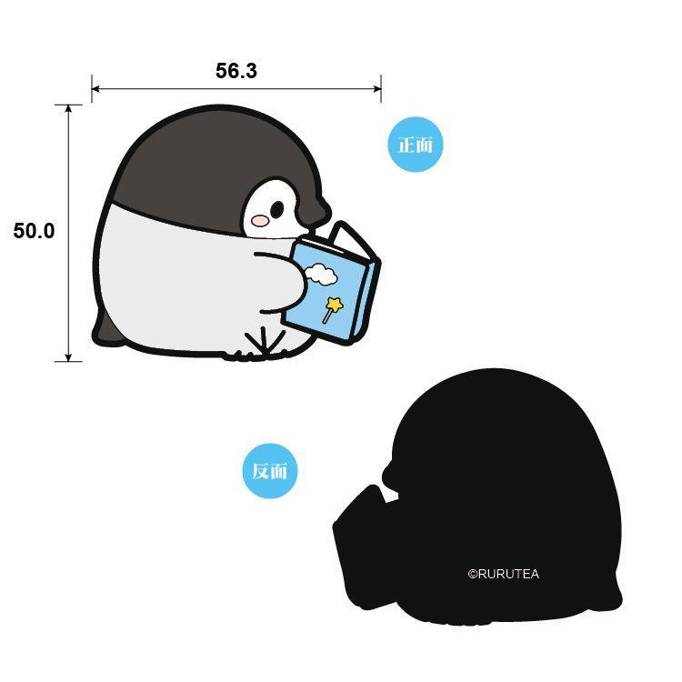 PVC磁鐵 C-正能量企鵝