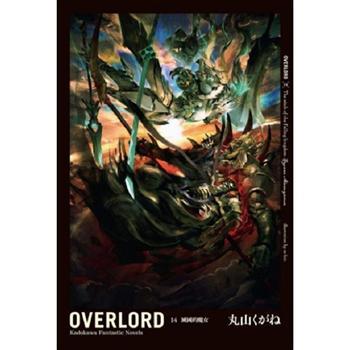 OVERLORD(14)滅國的魔女