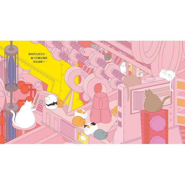 神秘的圓胖貓吐司工廠