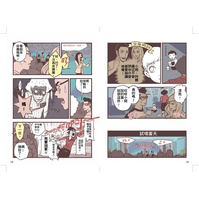大城小事【1~5冊典藏套書】(加贈《大城小事》限量明信片套組)