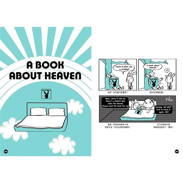 瘋狂邦妮漫畫劇場FOUFOU COMICS:用可愛的方式,笑說不可愛的事