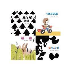 LOOK!視覺遊戲(全套4冊)