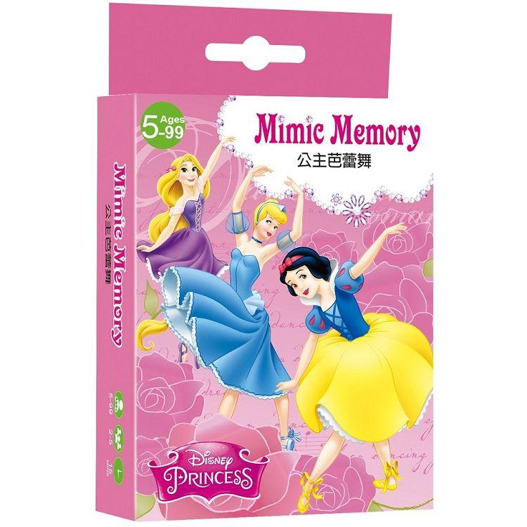 【迪士尼 DISNEY-益智卡牌】公主芭蕾舞