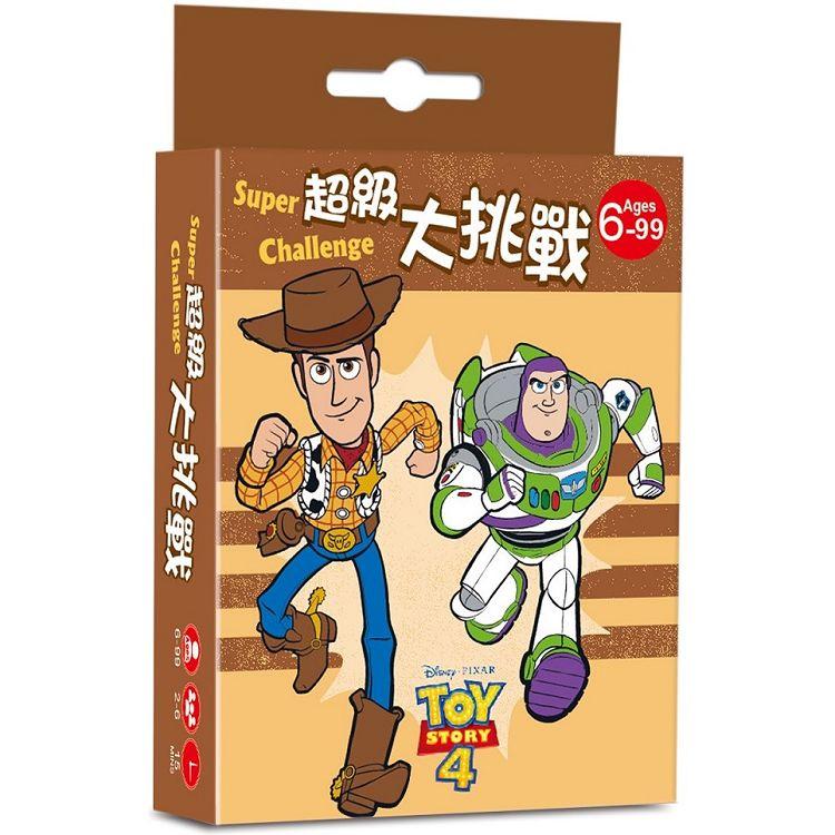 【迪士尼 DISNEY-益智卡牌】超級大挑戰 -(玩具總動員系列)