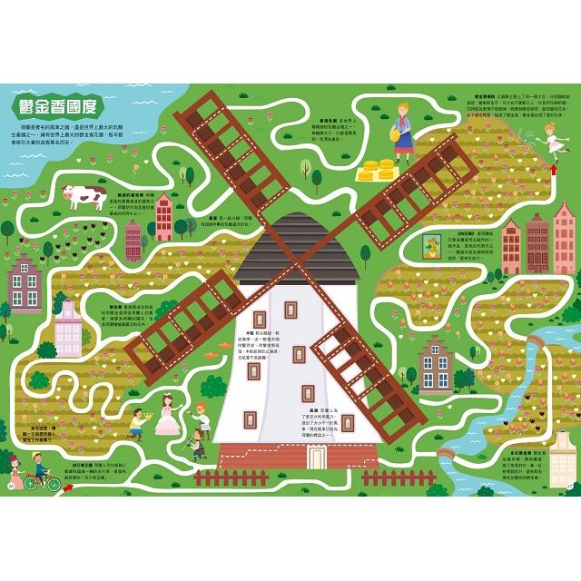 兒童智慧百科解謎書-暢遊歐洲迷宮
