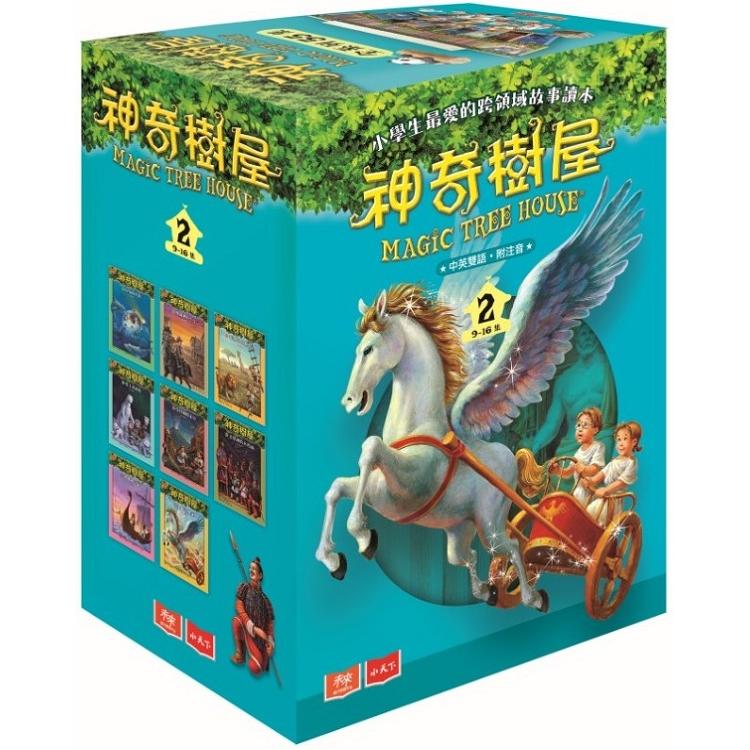 神奇樹屋中英雙語套書2 (9-16集)