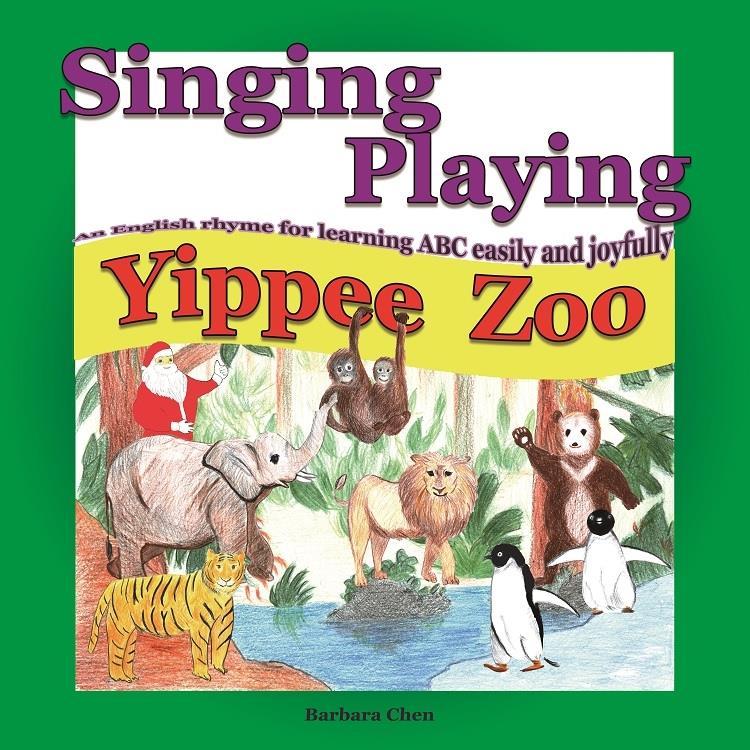 Yippee zoo English rhyme 開心動物園 音樂熊套組(繪本)