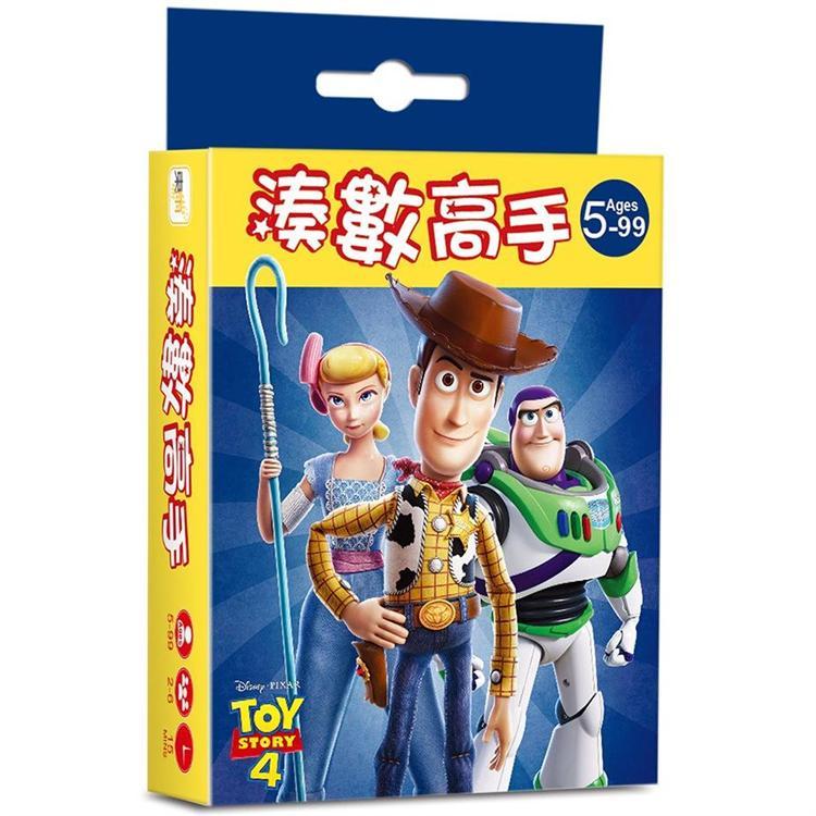 【迪士尼 DISNEY-益智卡牌】湊數高手 (玩具總動員系列)