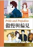 傲慢與偏見 Pride and Prejudice(25K彩圖經典文學改寫+1 MP3)