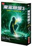 魔電聯盟3:電風暴-安培號之戰