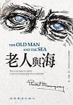 老人與海 The Old Man and the Sea【原著雙語隨身書】(50K彩色)