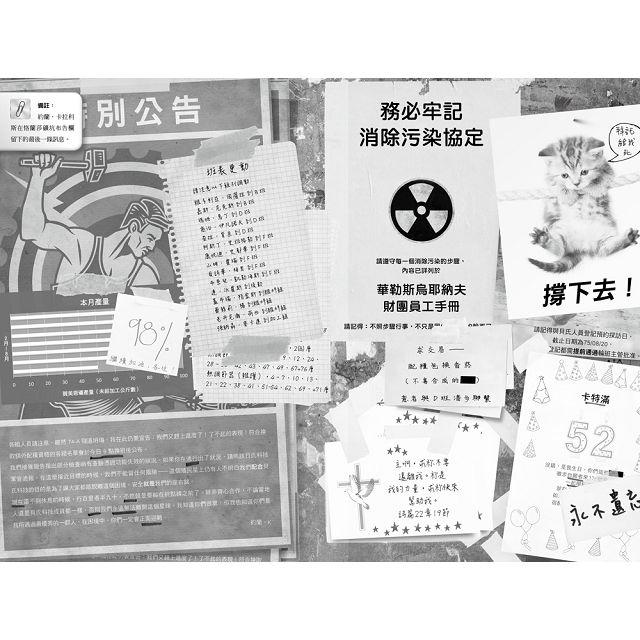星謎檔案3:宇宙封城【黑曜精裝版】