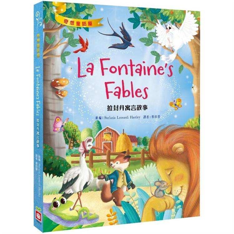 拉封丹寓言故事La Fontaine,s Fables