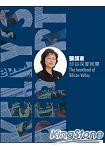 矽谷深度報導:為矽谷把脈:中美政商界人士專訪(中英雙語版)