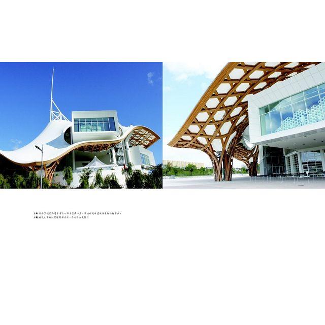 新天堂美術館