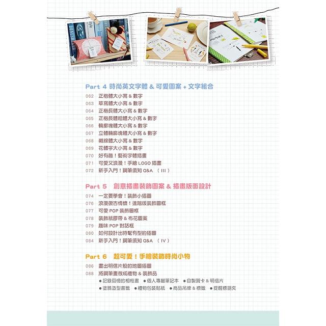 新手學鋼筆畫!鋼筆素描&插畫 ×【GALAXY手感雙筆尖鋼筆套組-黎黑】