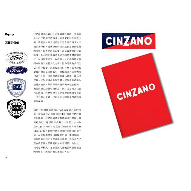 設計準則:Massimo Vignelli