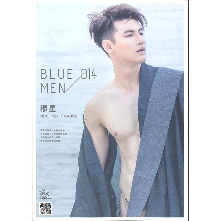 藍男色男體視覺影像寫真書 NO.14 穆星(限)