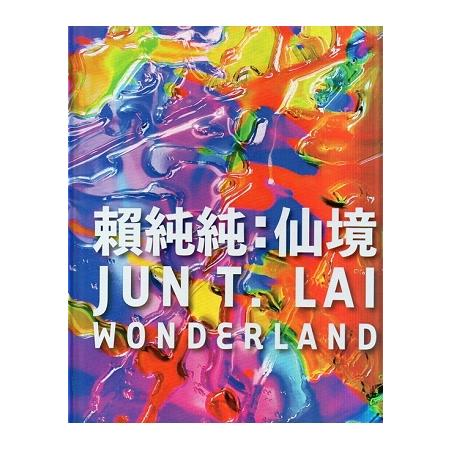 賴純純 :  仙境 = JUN T. LAI: WONDERLAND /